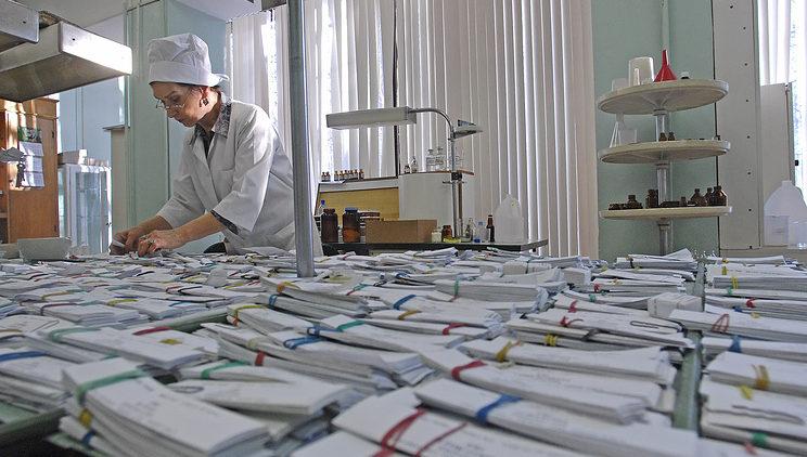 Гуз городская поликлиника ульяновск адрес